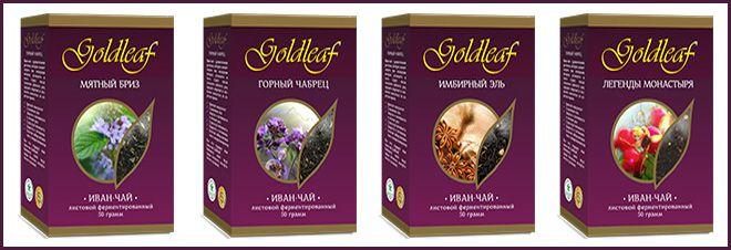 Чай для мочевого пузыря и почек – Травы для лечения почек ...