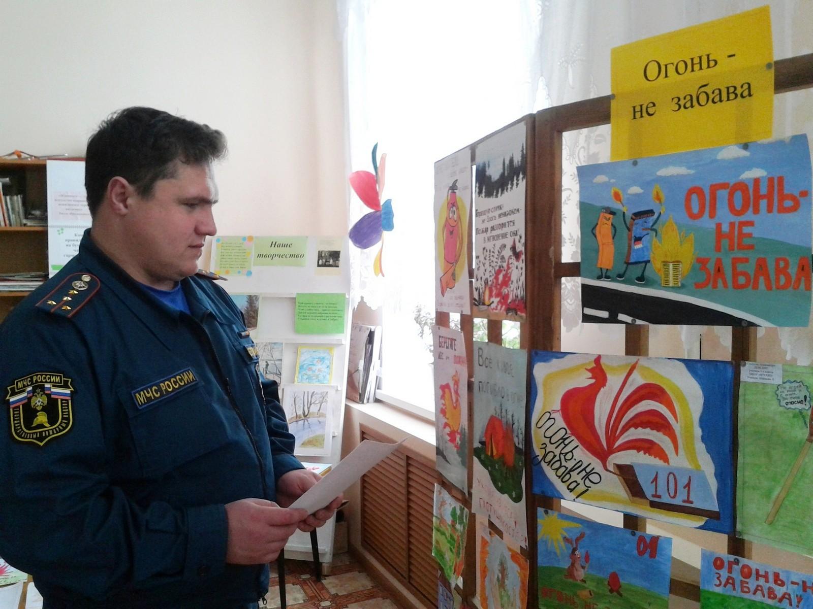 Официальный сайт домодедовской городской поликлиники